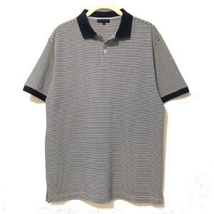 Striped Polo - NWOT